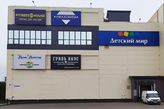 С 1 августа возобновили работу пять наших кинотеатров — два в Москве (на фото), два в московской области, и один в Туле