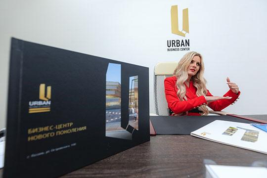 В«Urban» легко создать дружелюбную среду всоответствии сзапросами компании—зоны отдыха, неформального общения иперекусов, зоны для совместной работы имозговых штурмов, хот-дески
