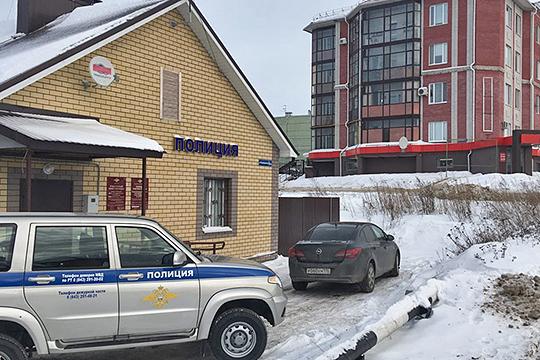 Самым громким эпизодом стало убийство в 2017 году в поселке Константиновка обнальщика Раиса Ахмадуллина