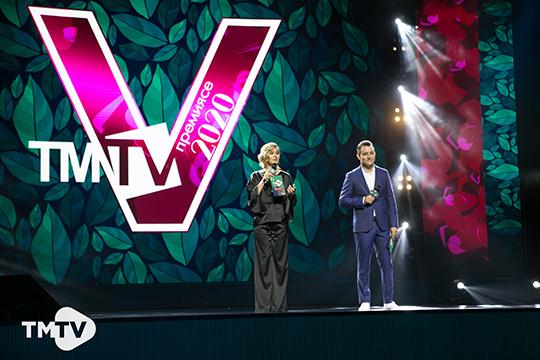 Церемония вручения V татарской музыкальной премии телеканала TMTV на этот раз выглядела необычно. Несмотря на отмену режима самоизоляции, эпидемиологическая обстановка оставляет желать лучшего, поэтому шоу провели онлайн