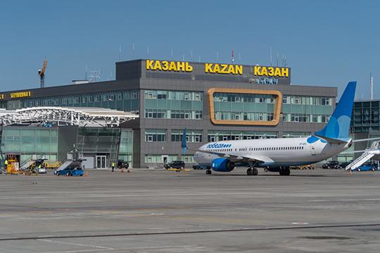 Международному аэропорту Казани после почти полугодового карантина, наконец, приоткрыли двери в зарубежные страны