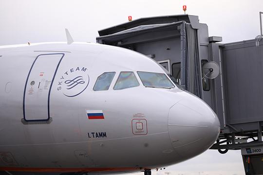«Мы отлично понимаем, что из Казани, кроме как в Турцию полетов никаких не предвидится международных, до тех пор, пока не будут открыты новые линии. И Казань преимущество получила»