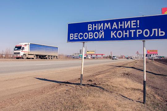 Известно, что для того, чтобы оптимизировать себестоимость перевозки, один итотже грузовик порой везет сборный груз откомпаний-конкурентов