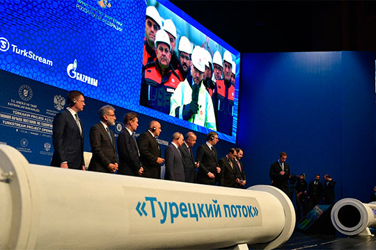 Новый проект под названием «Турецкий поток» стоимостью $6—$7 млрд был реализован. В январе этого года он был торжественно введен в эксплуатацию