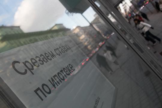«В условиях ограничений из-за пандемии ипотечное кредитование замедлилось, но уже в июне спрос восстановился. Этому способствуют последовательное снижение процентных ставок»