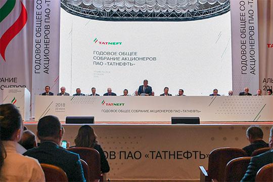 Прибыль «Татнефти» за три первые квартала 2019 года распределялась максимально щедро — 100% от результата по РСБУ направлялось на дивиденды