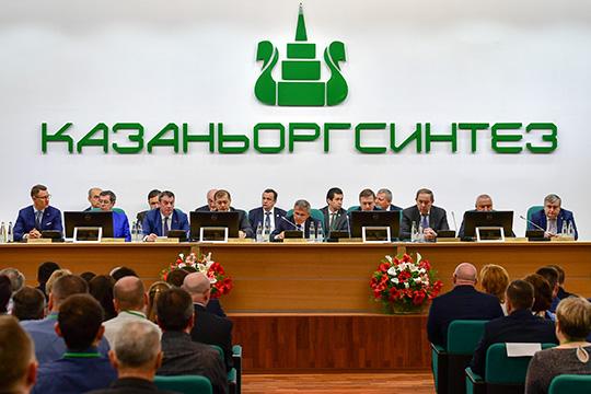 «Казаньоргсинтез» сократил чистую прибыль на 8,3 млрд или 42% до 11,6 млрд рублей. Вот он и один из главных факторов снижения поступлений от ТАИФа в республиканский бюджет