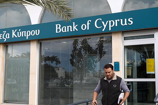 «Приток капиталов на Кипр замедлится, но в целом динамика сохранится та же. Даже, может быть, усилится, потому что в этом году наблюдается довольно существенный отток капитала из России»