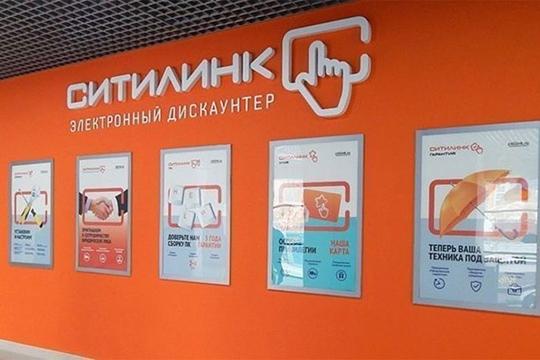 Напомним, что сеть «Ситилинк» объединяет больше 650 магазинов ипунктов выдачи заказов в360 городах России. Долявыручки B2B-клиентов компании составляет порядка30%