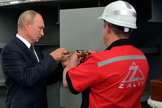 Президент России Владимир Путин лично установил закладную доску секции универсального десантного корабля «Иван Рогов»