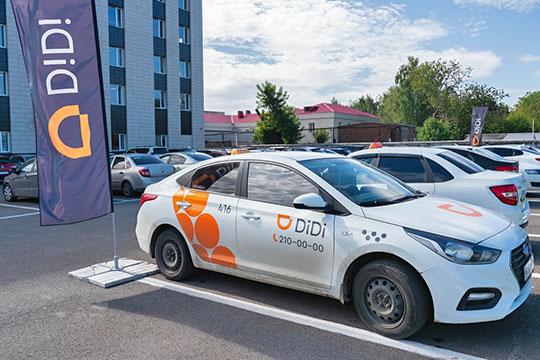 В официальном телеграм-канале DiDi Россия опубликован внушительный список с сотней моделей машин с указанием года выпуска, которые могут работать в DiDi