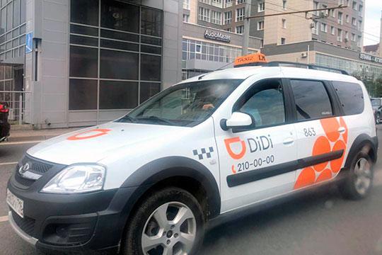 Сумма поездки из Ново-Савиновского района в центр Казани — примерно 160 рублей, но, учитывая упомянутую скидку, заплатить пришлось всего 80 рублей