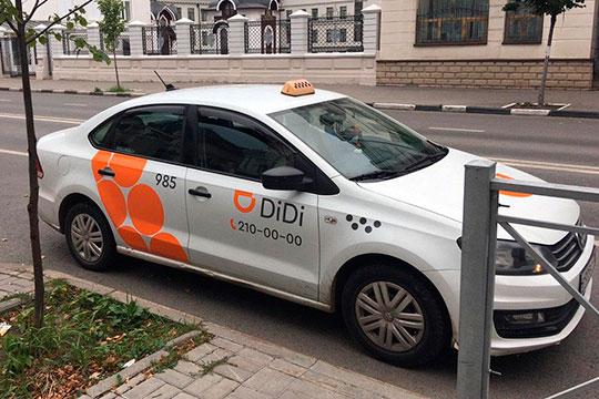 Другого корреспондента «БИЗНЕС Online» водитель DiDi доставил на работу в 8.20, и оказалось, что у водителя, который ждет заказов с 4.30 утра, это всего вторая поездка