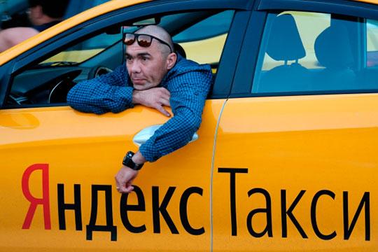 «В водительских чатах и курилках многие водители — даже те, кто очень давно с нами или с «Яндексом» — зарегистрировались в программе DiDi, еще часть водителей ожидает официального старта»