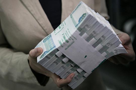 Почему унас профицит почти 3 миллиарда рублей, который мыдержим насчетах вЦентральном банке? Потому что мычасть кредитного портфеля заменили портфелем госгарантий