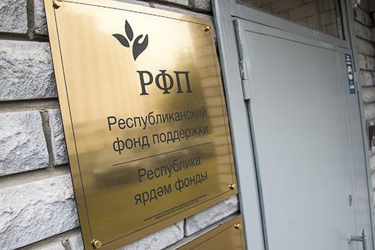 «Всем по300»: помощь «погорельцам» ТФБ оплатили энергетики
