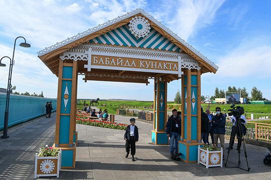 Теперь главной достопримечательностью Аняково стал бюст легендарного земляка, а также открывшийся здесь парк с незатейливым названием «Бабайда кунакта»