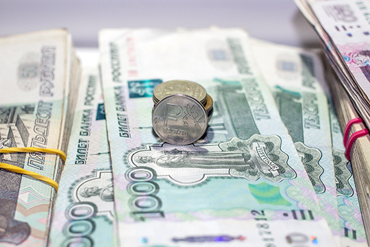«Обработанному клиенту чуть позже озвучивали ценник — от 150 до 300 тыс.рублей»
