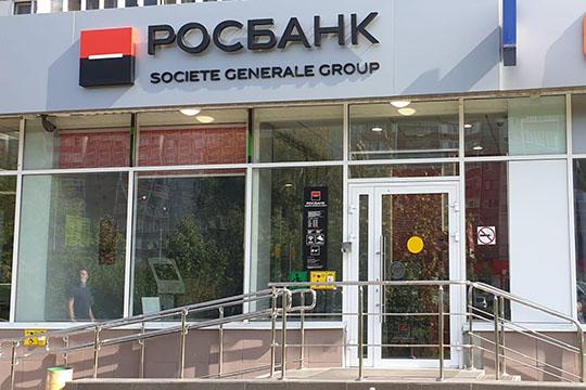 Банки впоследние 3-5 лет выстраивали оптимальную структуру отделений. Сегодня идет обратный процесс, когда модернизируются старые офисы продаж иоткрываются новые
