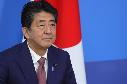 В 2006 году Абэ стал самым молодым премьер-министром Японии со времен Второй мировой войны