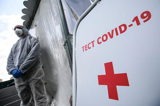 По информации «БИЗНЕС Online», Татарстан выбран пилотным регионом, в котором апробируют разработку израильской компании NanoScent, выпускающей тест на коронавирус
