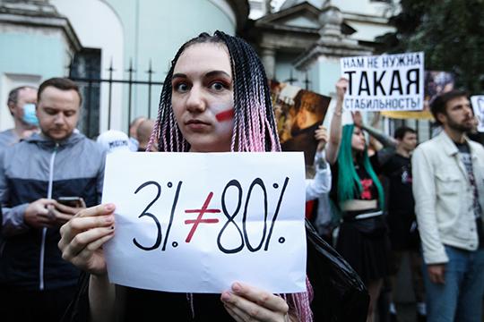 «Товарищи, садитесь, будем поправки к Конституции принимать». Но зачем им поправки к Конституции при президенте Лукашенко? Они хотят свергнуть президента Лукашенко»