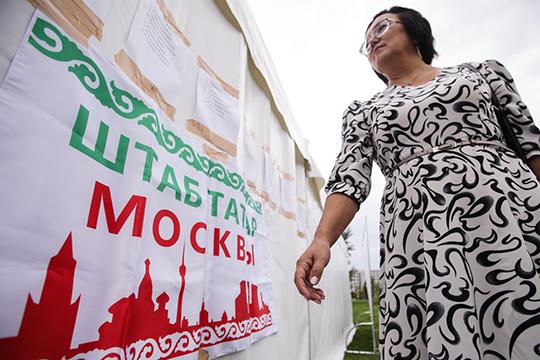 Презентация «Штаба татарской молодежи», случившаяся в Казани в минувшую субботу, прошла в знаменательный день
