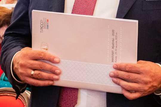 Документ на10 страницах «Татары: стратегия действия» был враздаточном материале укаждого делегата народного схода