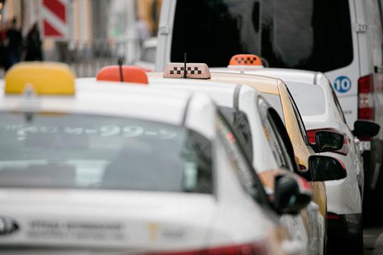 Постпраздничный коллапс разразился сегодня утром нарынке такси вКазани. Сразу несколько корреспондентов «БИЗНЕС Online» немогли добраться доработы изразных концов города