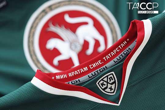 Вновом сезоне наворотниках формы команды появится надпись: «Мин яратам, сине Татарстан». Она приурочена к100-летию ТАССР