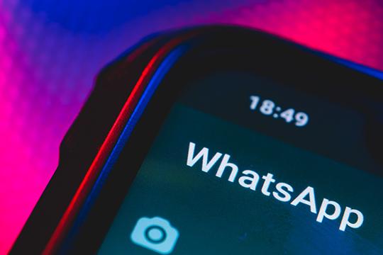 Мобильник Торрента был взломан и поставлен «на утечку данных» с помощью программы Pegasus, наделённой способностью проникать в нужные терминалы через уязвимости чрезвычайно популярной в Европе «болталки» WhatsApp