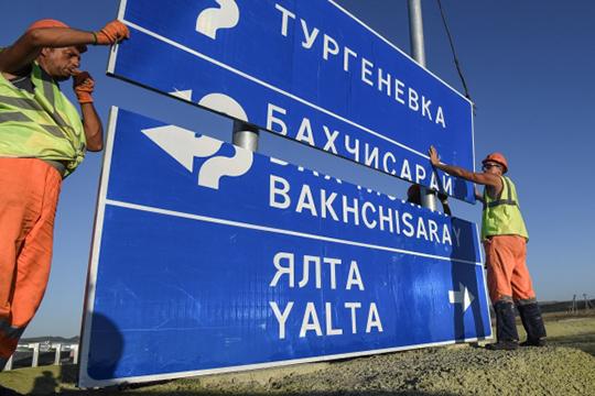 «В Крыму один человек сказал, что незадолго до 2014 года в Севастополь прибыли какие-то молодчики в форме, и маршировали с факелами. «Я не думал, что такое возможно в 21 веке»