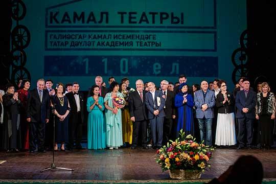 Минтимер Шаймиев и Фарид Бикчантаев на торжественном вечере по случаю празднования 110-летия театра им. Г.Камала (декабрь 2016 года)