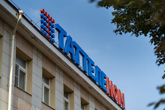 Судя по промежуточной бухгалтерской отчетности ПАО «Таттелеком» (ТТК), чистая прибыль связиста в январе–июне выросла на 108 млн (28%) до 493 млн рублей