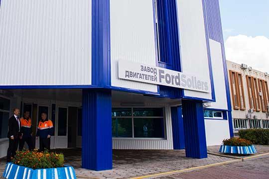 Спустя почти два года с известия о закрытии заводов Ford в Набережных Челнах и Всеволожске, предприятия выставили на открытую продажу