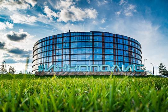 Мыактивно занимаемся модернизацией промышленности, развиваются машиностроение, IT-отрасль. Иннополис стал российской платформой для развития высоких технологий