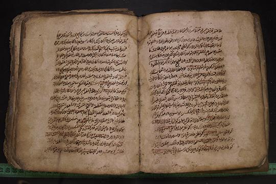 Комментарийк седьмой части Корана 'Абд ан-Насираал-Курсави, список начала XIX в.