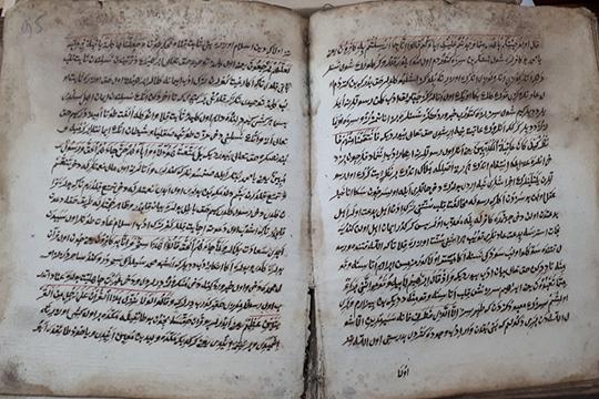 Анонимный комментарий к Корану, начало XIX в.