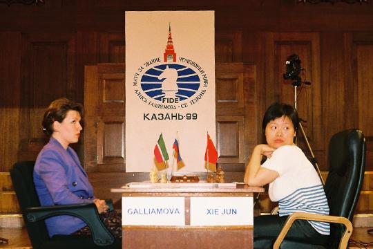 Гроссмейстеры Алиса Галлямова (слева) и Се Цзюнь во время матча за звание чемпионки мира по шахматам (на фото 1999 год)