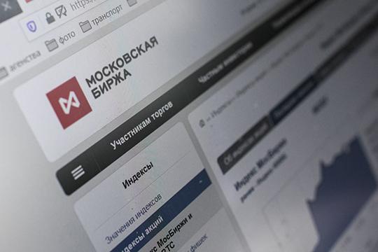 Сегодня утром на открытии торгов на Московской бирже доллар продолжил рост — его курс увеличился до 75,49 рубля, евро также подрос до 89,34 рубля