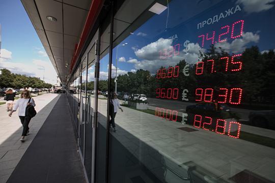 При благоприятном развитии событий российская валюта до конца года может значительно укрепиться до 70 рублей за доллар и 85 рублей за евро