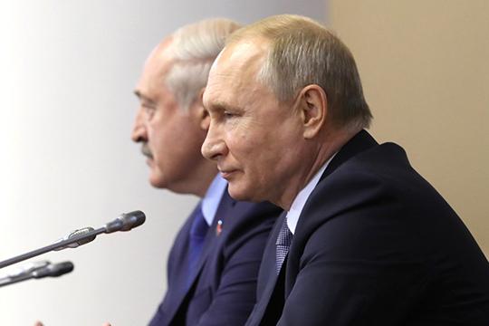 «Что будут обсуждать Лукашенко и Путин на своей встрече? Ну, уж точно не судьбу оппозиции. Я полагаю, что речь пойдет о плане выхода из кризиса и судьбе Союзного государства в новых условиях»