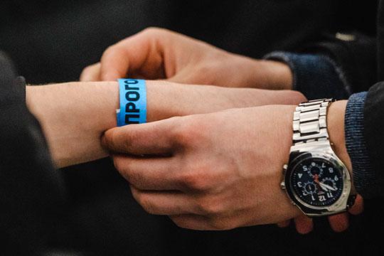 Каждому проголосовавшему вручат браслет «Я проголосовал» — он даст право посетить культурную программу у стадиона