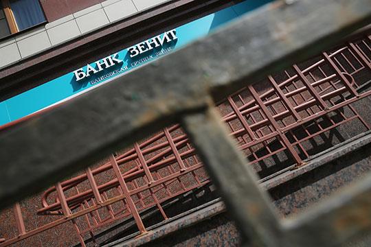 Две офшорные компании с Кипра через суд потребовали от татарстанского банка «Зенит» 1,65 млрд рублей