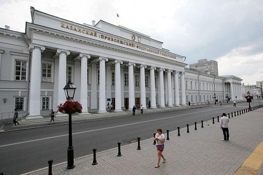 Студенты юрфака обучаются в главном здании КФУ на Кремлевской, 18, в числе выпускников факультета — многие видные бизнесмены и государственные деятели Татарстана