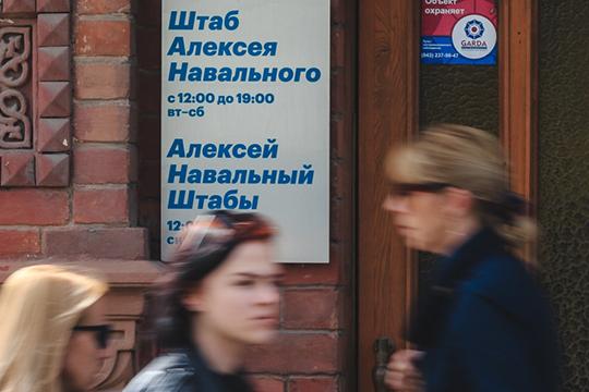 «Устранение Навального — это не устранение причин, из-за которых возникло его движение. А теперь, наоборот. Так вы ещё и убивцы! Мало того, что воры и жулики, жулики и воры, вы ещё и убивцы!»