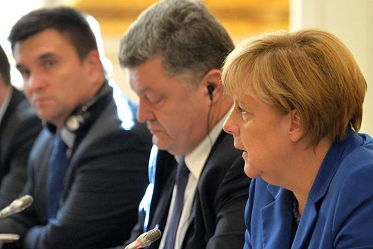 «Меркель очень чётко выражалась. Просто её надо правильно понимать. Я знаю, что в Кремле её правильно понимают. А что они будут делать, не понимаю. Ждём»