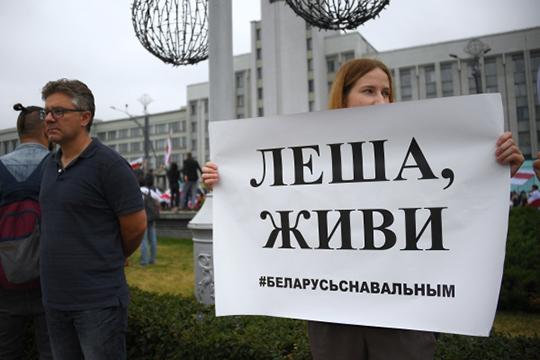 «Слушайте, ну там поднимают три плакаты из десяти. На новость об отравлении Навального нет реакции публичной. Где те люди, которые его поддерживали? Их нет»