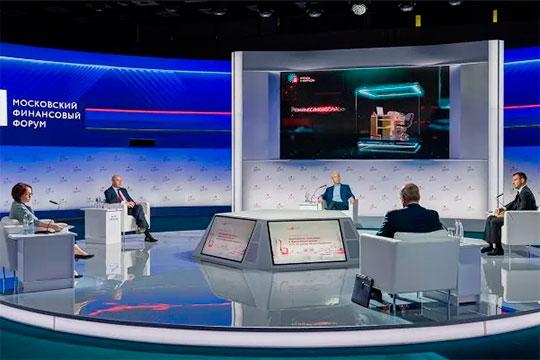 Московский финансовый форум еще следовал тренду предыдущих месяцев: стратегическую панельную сессию, посвященную российской экономике после пандемии, провели в онлайн-формате