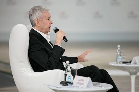 Сергей Собянин: «Поверьте, выпустим массовую вакцину, отвакцинируется большая часть населения, и перед нами будут другие проблемы и другие вызовы»